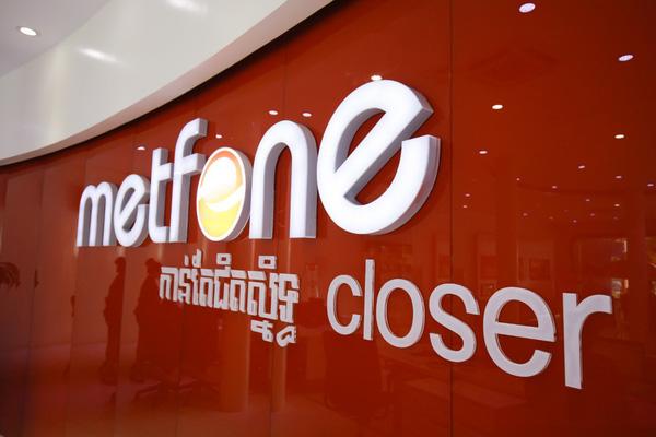 Thị trường viễn thông Campuchia